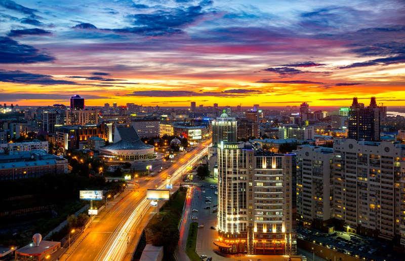 Novosibirsk Rusia - vacaciones en otoño