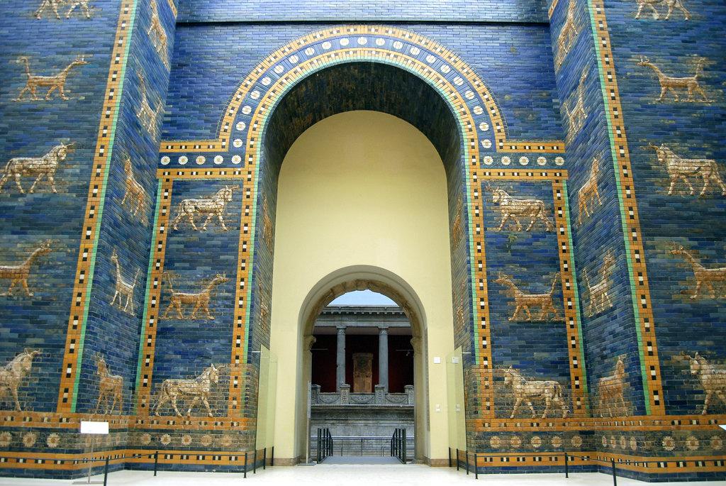 museo de pergamo, alemania